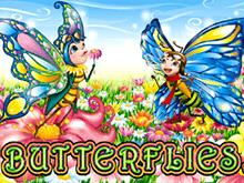 Игровой автомат Бабочки