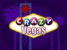 В мобильном казино Сумасшедший Вегас