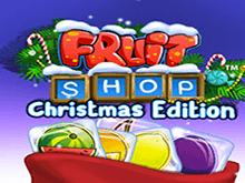 Фруктовый Магазин Рождественская Версия в Вулкане онлайн
