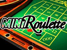 В мобильном казино Мини Рулетка