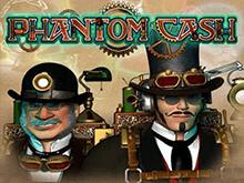 Phantom Cash для реальных ставок